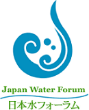 JapanWaterForum2